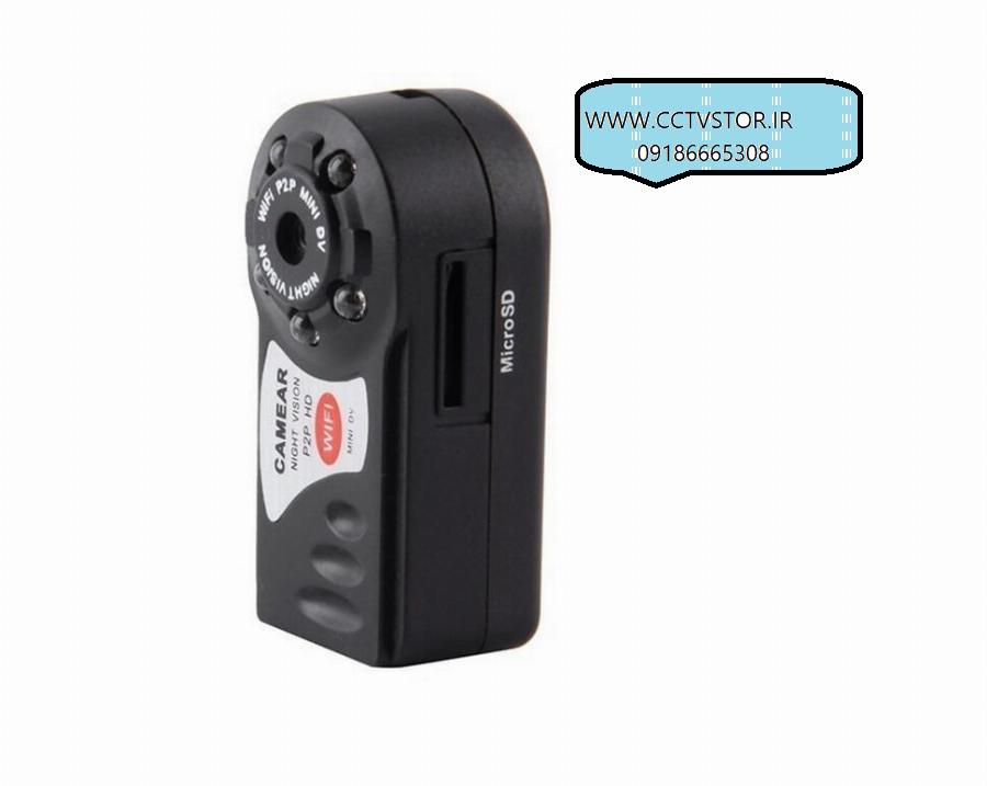 خرید دوربین مداربسته شارژی کوچک