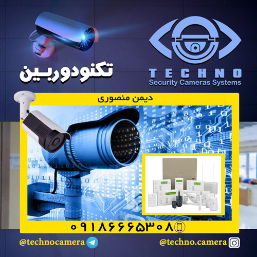 نصب و فروش دوربین مداربسته اصفهان