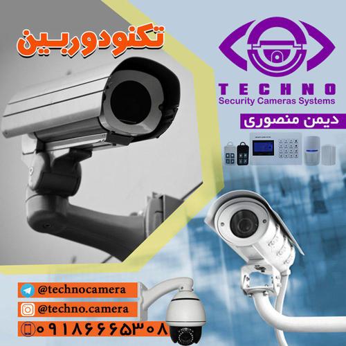 نمایندگی دوربین مداربسته داهوا تهران