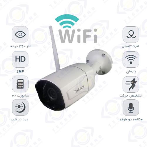 قیمت دوربین مداربسته مادون قرمز متصل به اینترنت