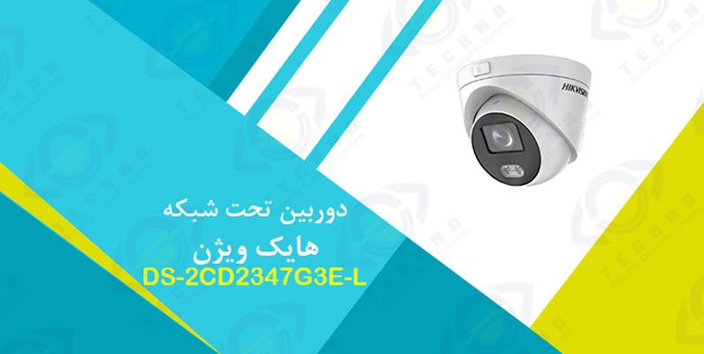 فروش دوربین مداربسته تحت شبکه