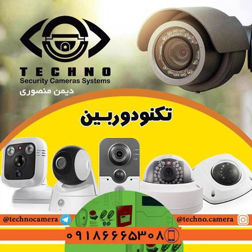 فروش آداپتور 12 ولت 2 آمپر دوربین